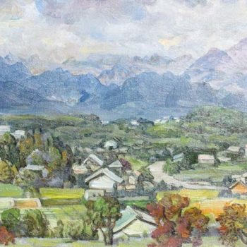 François Baboulet, Village des Pyrénées 17.5x10.5 in. , oil on canvas
